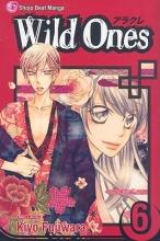 Fujiwara, Kiyo Wild Ones 6