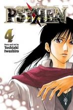 Iwashiro, Toshiaki Psyren 4