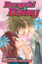 Motomi, Kyousuke Dengeki Daisy 3