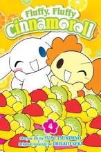 Tsukirino, Yumi Fluffy, Fluffy Cinnamoroll 4