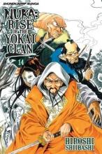 Shiibashi, Hiroshi Nura: Rise of the Yokai Clan 14