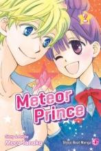 Tanaka, Meca Meteor Prince, Vol. 2
