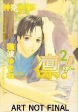 Kannagi, Satoru Rin! Volume 2 (Yaoi)