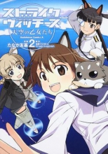 Shimada, Humikane,   Kagonish, Projekt Strike Witches Maidens in the Sky 2
