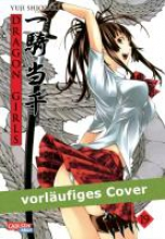 Shiozaki, Yuji Dragon Girls 19