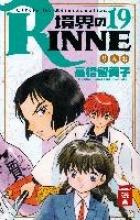 Takahashi, Rumiko Kyokai no RINNE 19