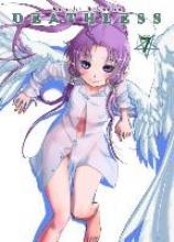 Rikudou, Koushi Deathless 07
