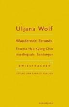 Wolf, Uljana Wandernde Errands