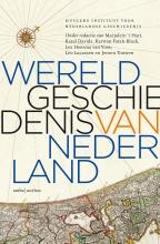 Huygens Instituut Wereldgeschiedenis van Nederland