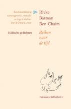 Rivke Basman Ben-Chaim , Rivke Basman Ben-Chaim