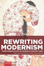 Phyllis Teo , Rewriting modernism