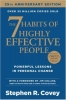 Steven  Covey,The Seven Habits of Highly Effective People (re-issue)