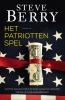 Steve  Berry,Het patriottenspel