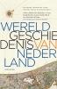 <b>Huygens Instituut</b>,Wereldgeschiedenis van Nederland
