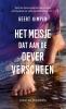 <b>Geert  Kimpen</b>,Het meisje dat aan de oever verscheen