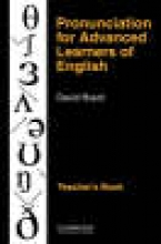 David Brazil Pronunciation for Advanced Learners of English Teacher`s book