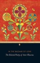 Paul E Losensky,   Sunil (Professor Faculty of Management Studies University of Delhi) Sharma In the Bazaar of Love