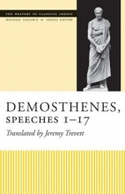 Trevett, Jeremy Demosthenes, Speeches 1-17