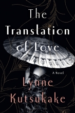 Kutsukake, Lynne The Translation of Love